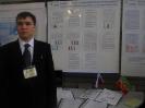 Москва , 2011 ,г Исламов Дамир, ученик 8 класса