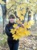 Григорьева Кристина